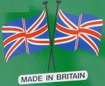 Made in Britan